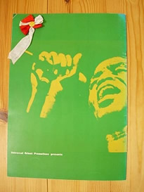 JAMES BROWN CONCERT PROGRAM
